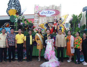 จังหวัดสระแก้ว เปิดเทศกาลดูผีเสื้อปางสีดา ครั้งที่ 14                                                                   ชวนเที่ยวงาน Butterfly Night Market ประจำปี 2562