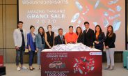 ททท. จับรางวัลผู้โชคดีโครงการ  Amazing Thailand Grand Sale 2020 มูลค่ารวมกว่า 1,000,000 บาท