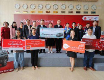ททท. จัดพิธีมอบรางวัลผู้โชคดีโครงการ Amazing Thailand Grand Sale 2020 มูลค่ารวมกว่า 1,000,000 บาท